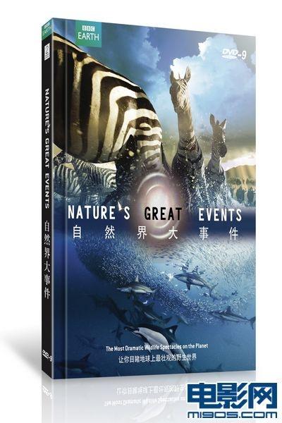 领略大自然奇妙生态 BBC 自然界大事件 发行