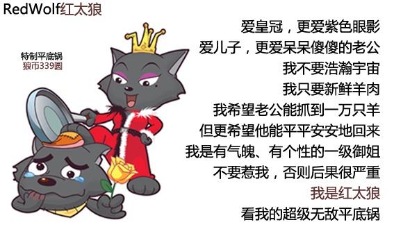 我爱灰太狼2英文版_喜羊羊与灰太狼之兔年顶呱呱_电影剧照_图集_电影网_1905.com