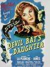 魔鬼蝙蝠的女儿