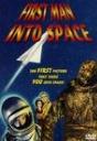 太空第一人
