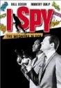 """""""I Spy"""""""