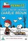 查理·布朗的圣诞节
