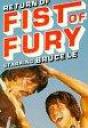 Return of Fists of Fury