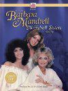 """Barbara Mandrell and the Mandrell Sisters"""