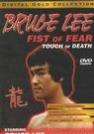 李小龙-Fist of Fear, Touch of Death