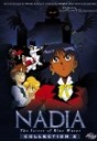 """Fushigi no umi no Nadia"""