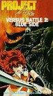 Project A-Ko Versus Battle 2: Blue Side