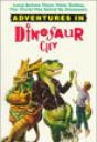 恐龙城历险