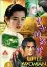 陈颖芝-圣女的欲望