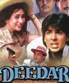 Deedar