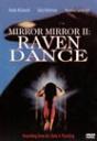 镜子 2:黑舞