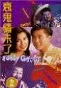 Shuai gui qing wei liao