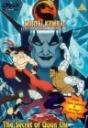 """Mortal Kombat: Defenders of the Realm"""