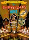 The Puppetoon Movie