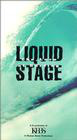 Liquid Stage: The Lure of Surfing