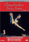 """Great Performances: Dance in America"""