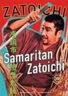 Zatôichi kenka-daiko