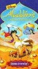 Aladdin's Arabian Adventures: Creatures of Invention