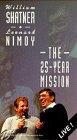 The Twenty-Five Year Mission Tour