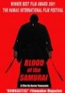 李巨源-Blood of the Samurai