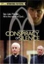 沉默的阴谋