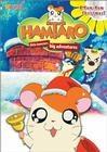 """""""Hamtaro"""""""