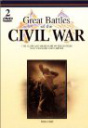 """The Great Battles of the Civil War"""