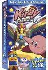 """Hoshi no Kirby"""