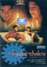 Deepti Naval-Freaky Chakra
