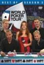 世界扑克牌巡游