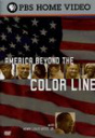 """America Beyond the Color Line with Henry Louis Gates Jr."""