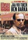 我见到本·巴尔卡被杀