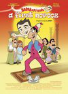 Babak & Friends: A First Norooz