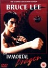 李小龙-Bruce Lee: The Immortal Dragon