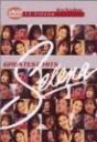 Selena: Greatest Hits