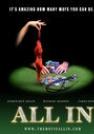 迈克尔·贝亚蒂-All In