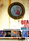 James C. Burns-Dead in the Water