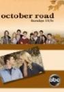 """肖恩·冈-""""October Road."""""""