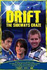 Drift: The Sideways Craze