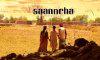 Saanncha