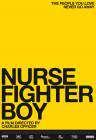 护士·斗士·男孩