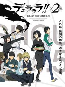 无头骑士异闻录第二季:承 OVA