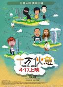 中国互金协会:加强互联网贷款综合年化成本披露和明示自律工作