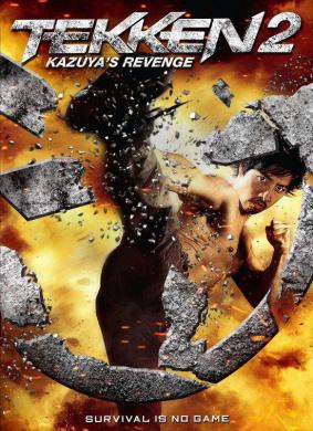铁拳:X男