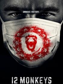 十二猴子 第一季