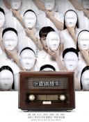 """上海首家""""肯德基食物银行""""遭哄抢上微博热搜"""