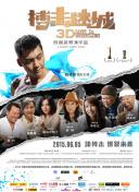 https://image11.m1905.cn/uploadfile/2012/0928/thumb_1_128_176_20120928092303736.jpg