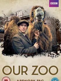 我们的动物园 第一季