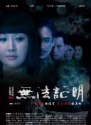 2005活跳尸HD