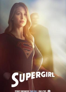 超级少女 第一季
